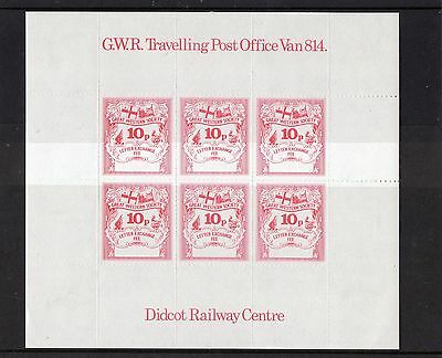 Railway Letter Stamps  G.W.R. Travelling Post Office Van 814 Full Sheet