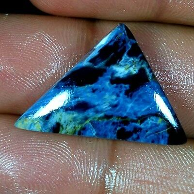 13.35Cts. AA+ GORGEOUS 100% NATURAL FLASHING PIETERSITE FANCY CABOCHON GEMSTONES