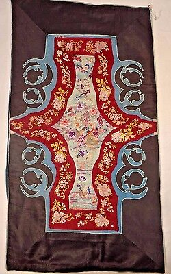 19th C. Qing [Ching] [Ch'ing] D. Chinese Silk Embroidered Bird Skirt Panel