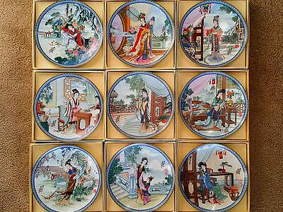 9 Imperial Jingdezhen Porcelain Collector Plates - Beauties of the Red Mansion