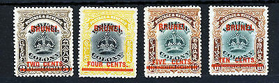 BRUNEI 1906 Issues of LABUAN Overprinted BRUNEI & Surcharged SG 12 to SG 18 MINT