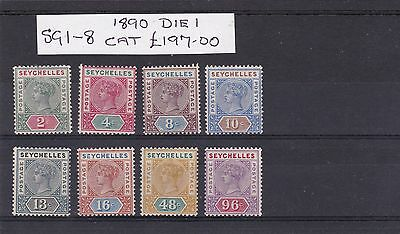 Seychelles  1890 Complete set of 8 Fine Mint stamps  SG 1-8