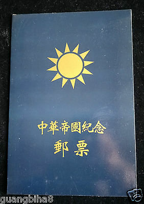 perfect A set Stamps delicate stamp Republic of China  stamps volume