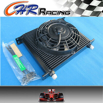 """Universal 30 ROW ENGINE/TRANSMISSION OIL COOLER + 7"""" ELECTRIC FAN"""