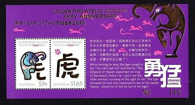 Christmas Is: 2010 Logan Philatelic Society Anniv Gold Overprint minisheet #92