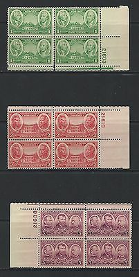 United States - #785-#789 - Us Army Issue Plate Blocks (1936-1937) Mnh