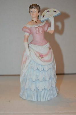 Home Interiors Homco LET'S DANCE Porcelain Figurine #1421 New In Box