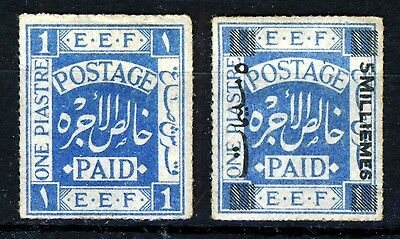PALESTINE 1918 British Military Occupation 1p Plus Overprinted SG 3 & SG 4 MINT
