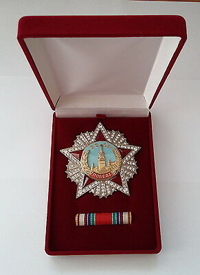 "Soviet Russian Highest Award Ww2 ""order Of Victory"" 1945.swarovski Crystals Copy"
