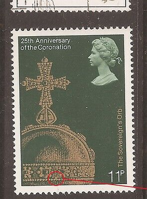 1978 Coronation LISTED FLAW/VARIETY Extra Pearl in Band SG1086 W389b 9108