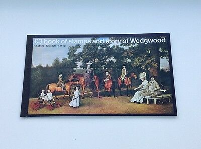 GB £3 Book of Stamps & Story of Wedgwood SG DX2 1980