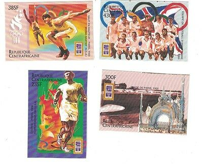 Central African Republic - 1996 Olympics Atlanta - Set of 4 MNH IMPERFORATE