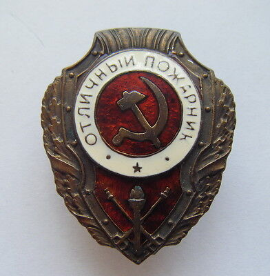 "Soviet Russian Breastplate Badge ""excellent Fireman"" Ww2. Ussr.copy"
