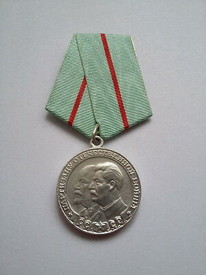"Soviet Russian Medal Partisan ""guerrilla Of Patriotic War I Degree"" Ussr. Copy."