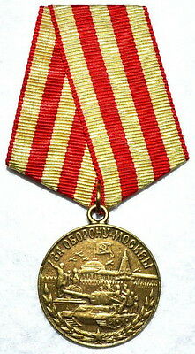"Soviet Russian Medal ""for The Defence Of Moscow"" Ussr. Ww2 Copy."