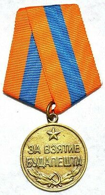 "Soviet Russian Medal ""for Capture Of Budapest"" Ussr. Ww2 Copy."