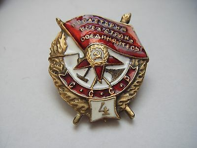 "Soviet Russian  Award ""order Medal Of The Fighting Red Banner Of Ussr -4 ""  Copy"