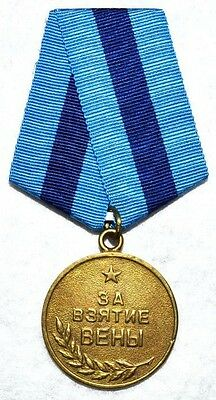 "Soviet Russian Medal ""for Capture Of Vienna"" Ussr. Ww2 Copy."