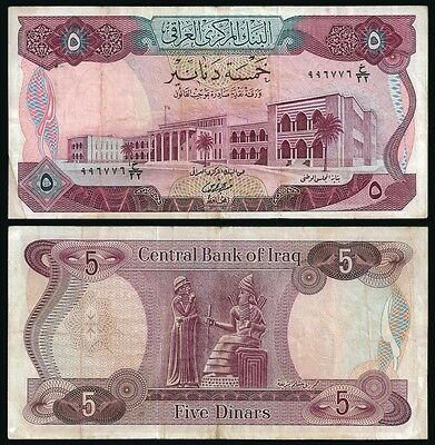 IRAQ 5 DINARS Sign.18 ND 1973 P 64 F+