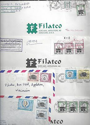 SAUDI ARABIA 1990s COLLECTION OF SIX COMMERCIAL COVERS ALL FRANKED HOLY KAABA