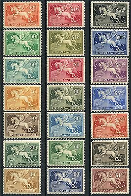 Uruguay Pegagus Set Scott#c27/c60A Mint Light Hinged Scott Vaue-$419.40