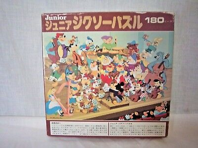 Disney Parks Tokyo Vintage Japanese Junior Puzzle The Mickey Mouse Revue