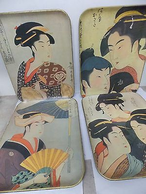 Gordon Sato Asahi Collection Japan Set of 4 Large Serving Trays 16 x 14 ""
