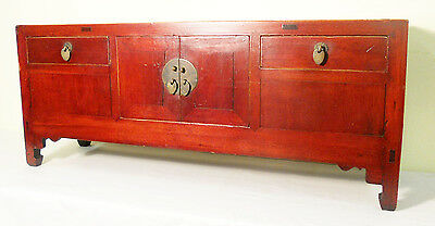 Antique Chinese Petit Ming Cabinet  (5152), Cypress Wood, Circa 1800-1849