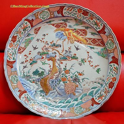 "Large 15.5"" Japanese Meiji Period Relief Molded Imari Porcelain Charger"