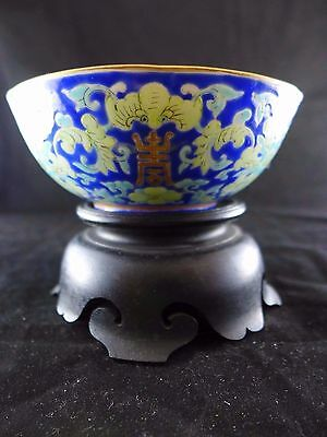 Vintage Chinese Republic Period Polychrome Enamel Porcelain Scroll bat bowl