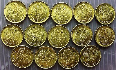 Russian Imperial gold plated 5 Rubles coin dated 1897-1911 you choose