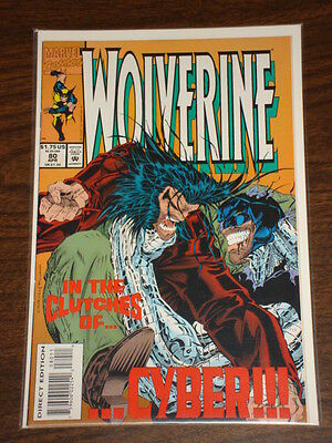 Wolverine #80 Vol1 First App X-23 Wolverines Daughter X-Men April 1994