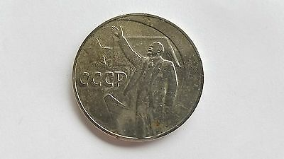 Soviet USSR Coin Ruble of the 50th Anniversary of Revolution