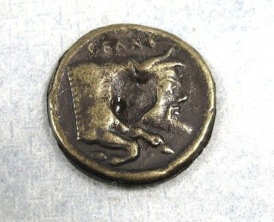 "Vintage ""Copy"" of GELA GREEK COIN Bull & River God Promotional Giveaway"