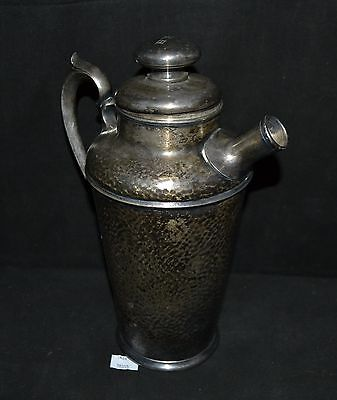 ThriftCHI ~ International Silver Co. Silverplated Pitcher w Hammered Textured Fi