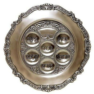 Gloria's Gifts Pewter Passover Plate MITZVA SEDER PESACH Free shipping