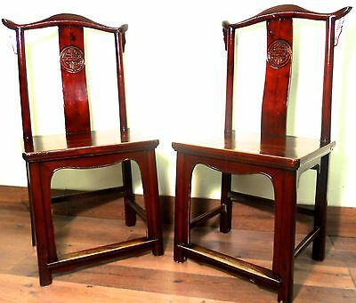 Antique Chinese High Back Chairs (5886) (Pair), Circa 1800-1849