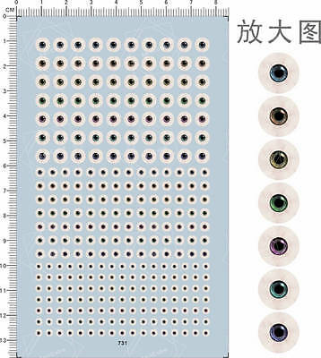 Different Size Style Color Type Eyes Ball for Figure Model Water Slide Decal 731