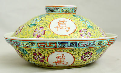 Chinese Qing Guangxu to Republic Famille Rose Birthday Serving Dish Lidded Bowl