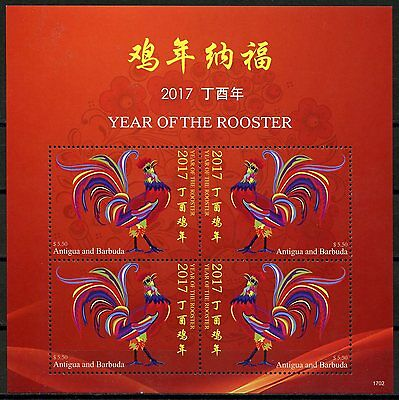 Antigua  2017 Chinese New Year Of The Rooster Sheet Of Four I  Mint Never Hinged