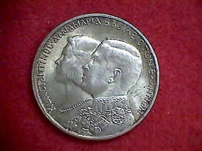 1964 Greece 30 Drachmai .835 Silver Constantine and Anne-Marie Wedding