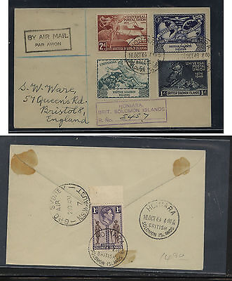 Solomon Islands 84-87   UPU stamps first day cover 1949                KEL0930