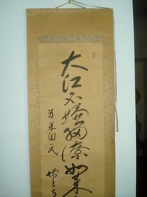 Antique Chinese Caligraphy Silk Scroll Painting 20Th Cent Signed