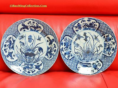 Antique Chinese Late 17thC Qing Kangxi Blue and White Porcelain Plates Dishes