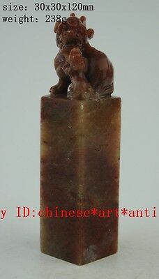 Chinese antique shoushan stone Hand-carved Dragon Seal Statues