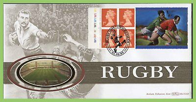 G.B. 1999 Rugby Label plate Booklet pane on Benham First Day Cover, Twickenham