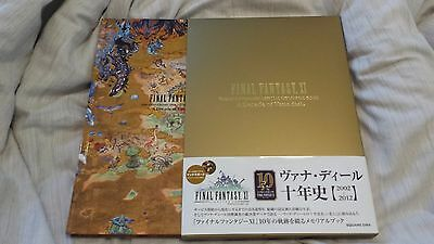 FINAL FANTASY XI 10th ANNIVERSARY OFFICIAL MEMORIAL Japan Game Art Book NEW