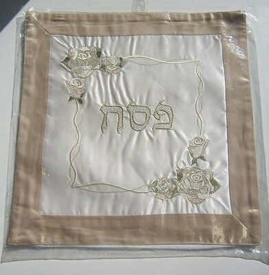 Embroidered Roses Silk Matzah Covers - Gold - Purple - Red - Brand NEW - Israel