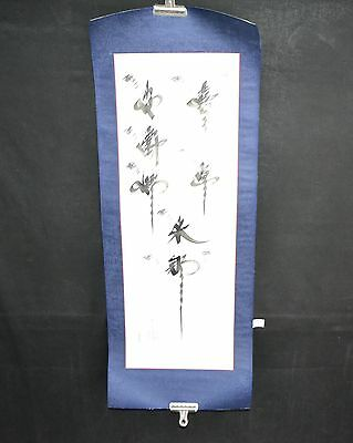 ThriftCHI ~ Hand Written Japanese Scroll w Blue Silk Border - Signed