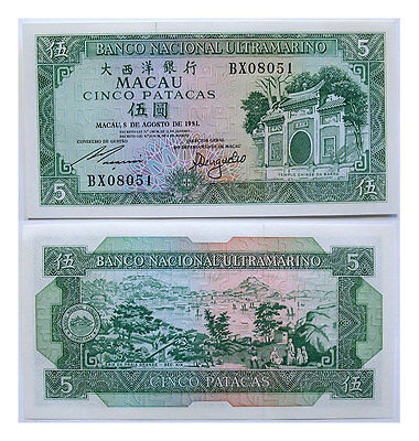 1981 5 Patacas Macau Foreign Bank Note P-58c CCU